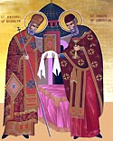 St. Joseph of Damascus and his companions