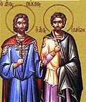 Martyrs Proclus and Hilary of Ancyra