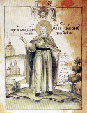 Venerable Simon the Abbot of Volomsk