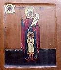 Martyr Julita (Ulita) of Tarsus