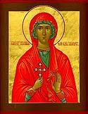 Greatmartyr Marina (Margaret) of Antioch in Pisidia