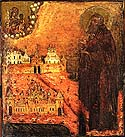 Venerable Paisius of the Kiev Far Caves