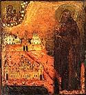 Venerable Paisius of the Kiev Far Caves