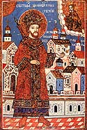 St. Stephen Stiljianovitch of Serbia