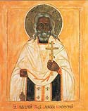 Priestmartyr Alexei (Medvedkov)