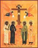 Priestmartyr Demetrius (Klepinine)