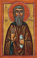 Saint Hilarion of Tvali