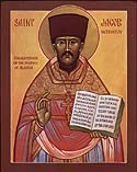 Repose of St Jacob Netsvetov the Enlightener of the Peoples of Alaska