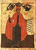 Martyr Parasceva of Rome