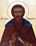 St Nahum of Ochrid, the Disciple of Sts Cyril and Methodius, Equal of the Apostles