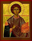 Greatmartyr and Healer Panteleimon