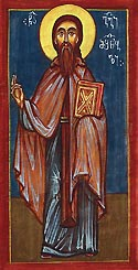 Venerable George the Builder