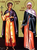 Martyr Theodota and her three sons in Bithynia