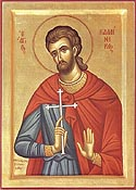 Martyr Callinicus of Gangra in Asia Minor