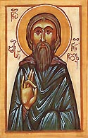 St Arsenius the Bishop of Ninotsminda