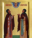 Saints Peter and Fevronia (tonsured David and Euphrosyne), Wonderworkers of Murom