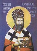 Hieromartyr Joannicius of Serbia