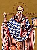 Hieromartyr Dorotheus, Bishop of Tyre
