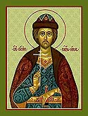 Translation of the relics of the Right-believing Igor-George, Tonsured Gabriel, Grand Prince of Chernigov, and Kiev