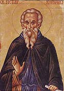 St. Peter of Korisha