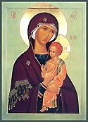 Icon of the Mother of God of Pimen