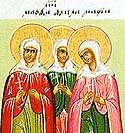 Five Nuns beheaded in Persia: Martyrs Thecla, Mariamne, Martha, Mary, and Ennatha