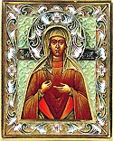 Virginmartyr Antonina at Constantinople