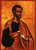 Apostle Bartholomew of the Twelve