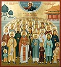 Hieromartyr Metrophanes (Chi Sung), first Chinese priest and the martyrs of the Boxer Rising in China