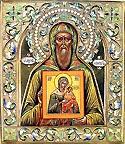 Venerable Arsenius, Abbot of Konevits