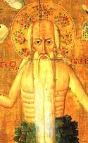 Venerable Onuphrius the Great