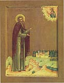 Venerable Stephen of Komel the Abbot of Ozersk Monastery, Vologda