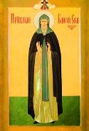 Venerable Elisha of Suma, Solovki