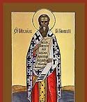 Saint Michael, first Metropolitan of Kiev