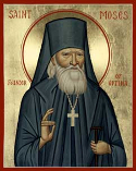 Venerable Moses of Optina