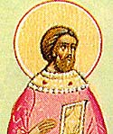 Martyrs Tigrius the Presbyter and Eutropius the Reader, of Constantinople