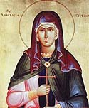 Venerable Anastasia of Serbia