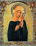 Martyr Agrippina of Rome