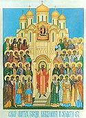 Synaxis of the Saints of Vladimir