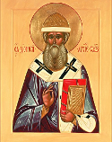 St. Dionysius the Archbishop of Suzdal