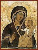"Icon of the Mother of God ""of the Seven Lakes"""
