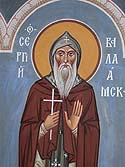 Venerable Sergius the Wonderworker of Valaam