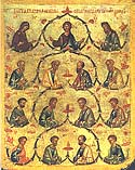 Synaxis of the Holy, Glorious and All-Praised Twelve Apostles