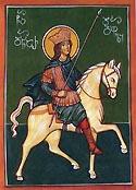 Holy Queen Dinar