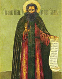 St. Peter the Prince of Ordinsk, Rostov