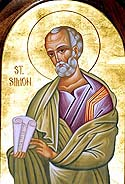 Apostle Simon the Zealot