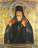 Translation of the relics of St Sophronius the Bishop of Irkutsk