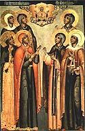 Martyr Eudokia of Heliopolis