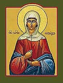 Virginmartyr Irais (Rhais) of Antinoe in Egypt