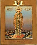 Repose of St Theodore Yaroslavich the older brother of St Alexander Nevsky in Novgorod